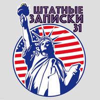 Обложка «Особенности американского юмора»