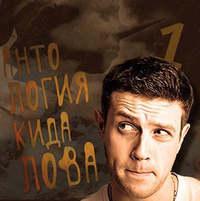 Обложка «Андрей Шарков и его новая программа!»