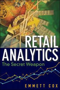Обложка «Retail Analytics. The Secret Weapon»