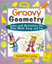 Обложка «Groovy Geometry. Games and Activities That Make Math Easy and Fun»