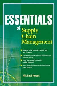 Обложка «Essentials of Supply Chain Management»