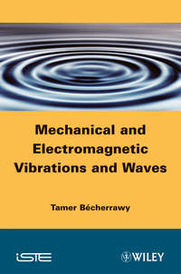 Обложка «Mechanical and Electromagnetic Vibrations and Waves»