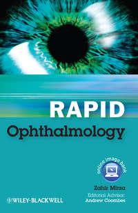 Обложка «Rapid Ophthalmology»