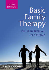 Обложка «Basic Family Therapy»