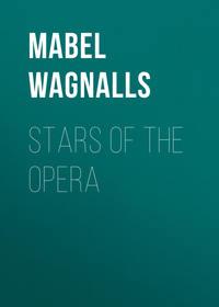 Обложка «Stars of the Opera»