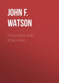 Обложка «Poachers and Poaching»