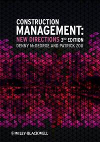 Обложка «Construction Management. New Directions»