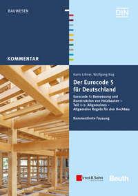 Обложка «Der Eurocode 5 für Deutschland. DIN EN 1995 - Kommentierte Fassung»