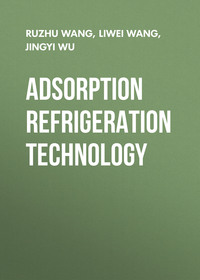 Обложка «Adsorption Refrigeration Technology. Theory and Application»