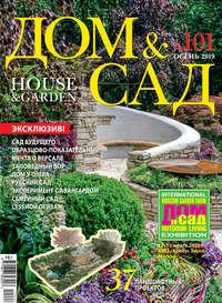Обложка «Дом и сад №02 / 2019»