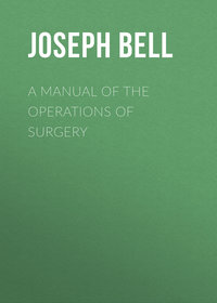 Обложка «A Manual of the Operations of Surgery»