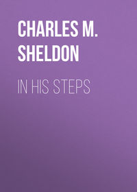 Обложка «In His Steps»