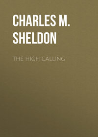 Обложка «The High Calling»