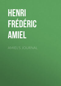 Обложка «Amiel's Journal»