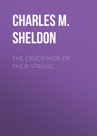 Обложка «The Crucifixion of Philip Strong»