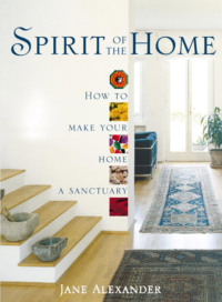 Обложка «Spirit of the Home: How to make your home a sanctuary»