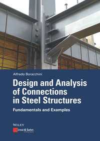 Обложка «Design and Analysis of Connections in Steel Structures. Fundamentals and Examples»