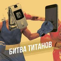 Обложка «Зенит - что стало с главной советской зеркалкой?»