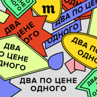 Обложка «Как жить на 23 тысячи рублей в месяц и при этом еще отдавать долги»