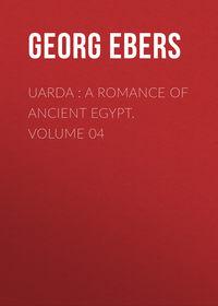 Обложка «Uarda : a Romance of Ancient Egypt. Volume 04»