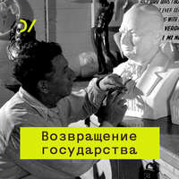Обложка «Новые нормы. Что изучает политическая история?»