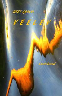 Обложка «Veelev»