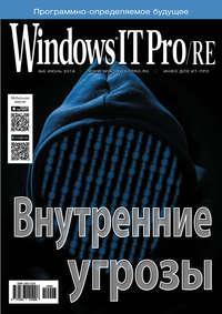 Обложка «Windows IT Pro/RE №06/2019»