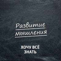 Обложка «Как развить в себе креативность?»
