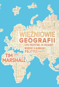 Обложка «Więźniowie geografii, czyli wszystko, co chciałbyś wiedzieć o globalnej polityce»