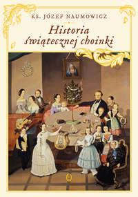 Обложка «Historia świątecznej choinki»