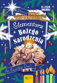 Обложка «Elementarz Bożego Narodzenia»