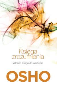Обложка «Księga zrozumienia - Własna droga do wolności»