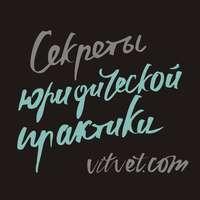 Обложка «Корпоративная вуаль (часть 1)»