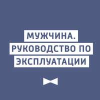 Обложка «Отец и внутренняя критика»