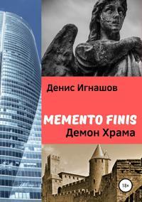 Обложка «Memento Finis: Демон Храма»