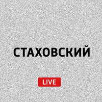 """Обложка «Интервью фронтвумен """"Guru Groove Foundation"""" Татьяны Шаманиной»"""