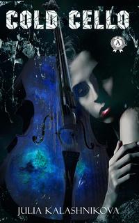 Обложка «Cold Cello»