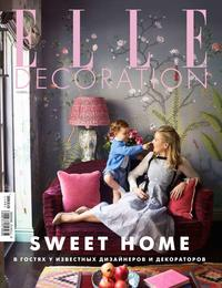 Обложка «Elle Decor 11-2019»