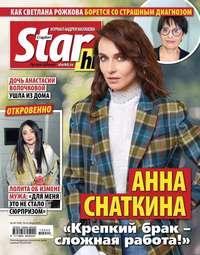 Обложка «Starhit 40-2019»