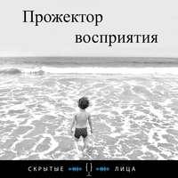 Обложка «Антисоциальное поведение»