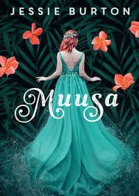 Обложка «Muusa»