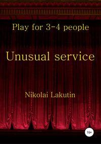 Обложка «Unusual service. Play for 4-5 people»