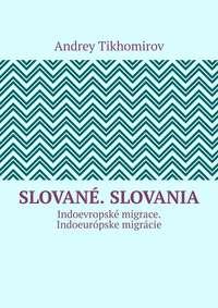 Обложка «Slované. Slovania. Indoevropské migrace. Indoeurópske migrácie»