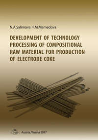 Обложка «Development of technology processing of compositional raw material for production of electrode coke»