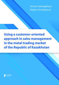 Обложка «Using a customer-oriented approach in sales management in the metal trading market of the Republic of Kazakhstan»
