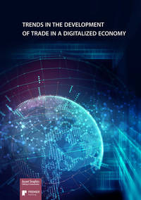 Обложка «Trends in the development of trade in a digitalized economy»