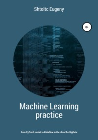 Обложка книги «Machine learning in practice – from PyTorch model to Kubeflow in the cloud for BigData»