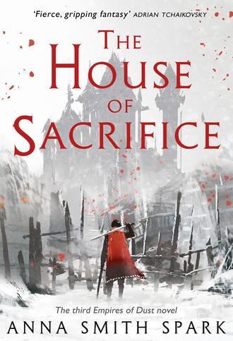 Обложка «The House of Sacrifice»