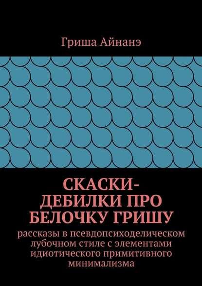 читать бесплатно книгу про академии