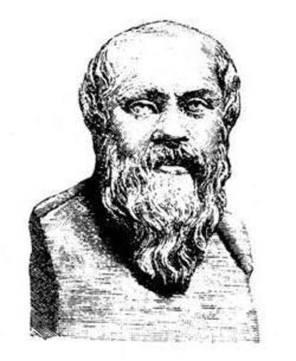 Е. Н. Орлов Сократ. Его жизнь и философская деятельность орлов е сократ платон аристотель сенека бруно биографические очерки